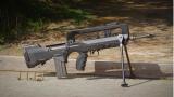 FAMAS F1突击步枪