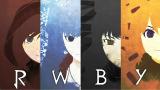【10月】RWBY 第四季 04【傲娇零】