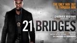 【绝命黑豹】— 《21座桥》(21 Bridges)战斗场景武器暨战术解析(上)
