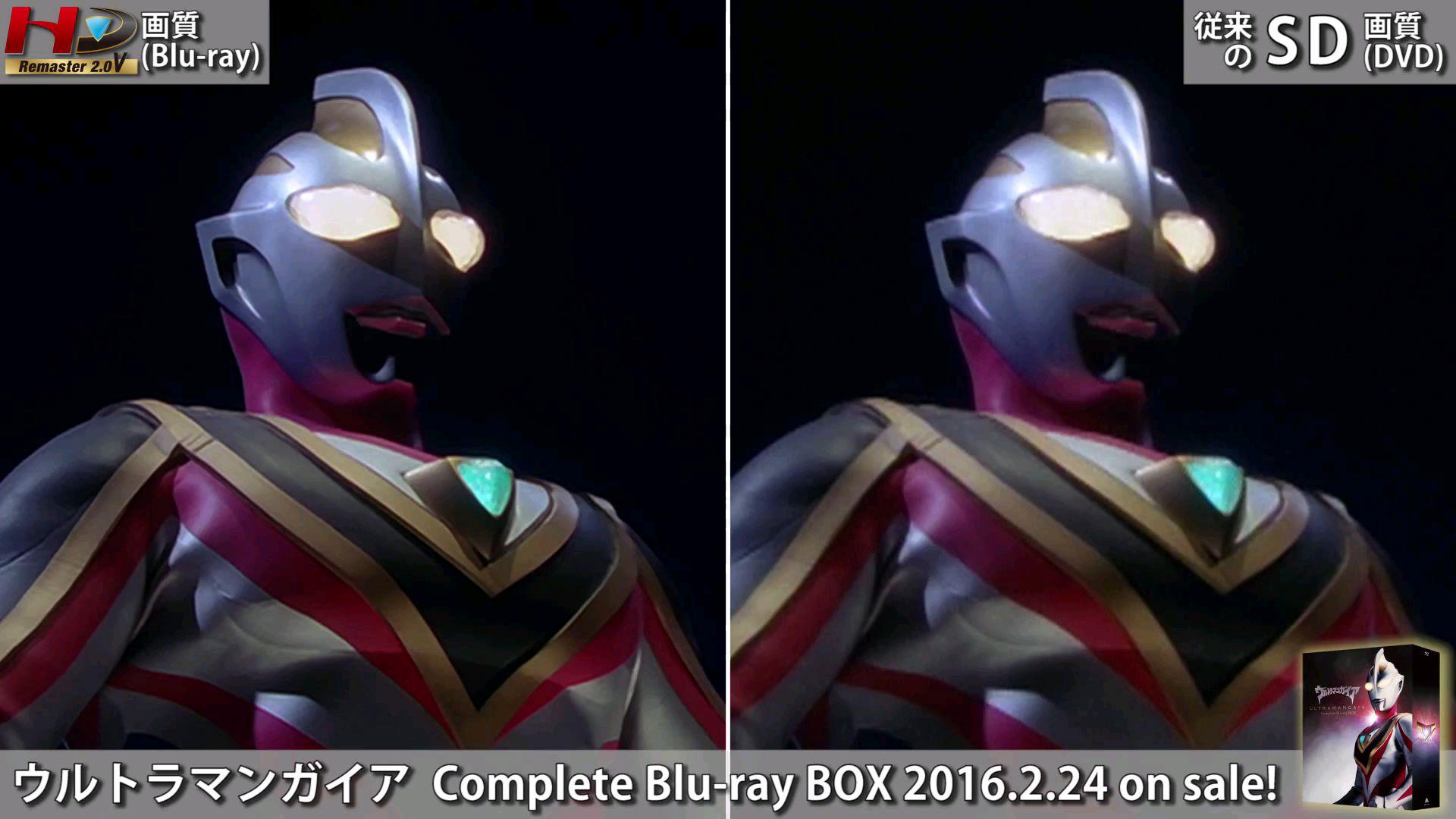 盖亚奥特曼蓝光重置&DVD画质对比!
