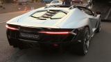 $2.3m Lamborghini Centenario Roadster