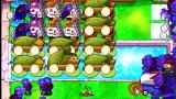 《植物大战僵尸》矩形八炮