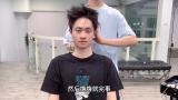 男生发型打理教程,简单变化刘海就可切换四种造型,可奶狗可型男