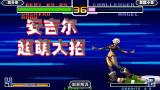 拳皇2002: 安吉尔隐藏大招萌翻全场,人民肘击当年你会出吗