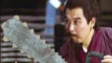 刘备为何拿起电锯