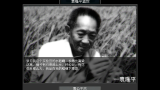 【OTL超事件】袁隆平逝世