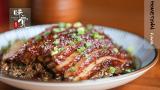 #美食#《味觉》第六期.梅菜扣肉,经典的客家名菜!