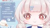 """【2021-05-28录像】糖依激萌的""""妈妈救我"""""""