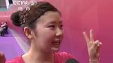 福原爱自爆:怕到比中国队还怕的竟然是...
