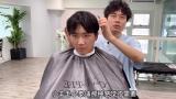 高颜值男生喜欢韩式造型,上次却被烫成小泰迪,这次有韩系那味了