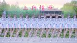 【出道616】【三行情书】13个美欣祝A站生日快乐~