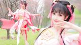 【晓丹】你的粉嫩秀萝七朵-落花情