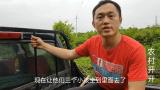 农村兄弟讲述回乡创业的血泪史,两个人一天施肥1900斤
