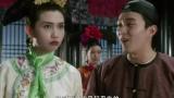 历史上真正的建宁公主,下嫁吴应熊,结局比鹿鼎记要悲惨的多!