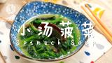 家家都有这三样,一起煮就是最鲜的蔬菜汤!