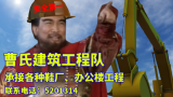 曹操为何帮刘备建鞋厂
