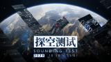 新作国产FPS《边境》10月封测Day1 海外体验 试玩Gameplay 视频