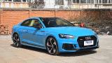 奥迪RS 5 2019款 RS 5 29T Coupe