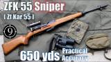 ZFK-55狙击枪 650码(约600米)射击评测 (9 HOLE)