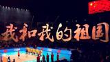 中国女排卫冕世界杯冠军