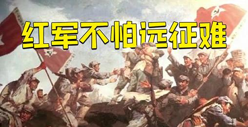 【中国日报】85年前的皮带长什么样?