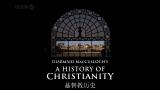 【基督教历史 第二集 天主教 罗马的意外崛起】 2009 【英语】【双语字幕】