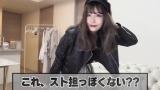 跟日本小姐姐学搭配~春夏交接,这么穿最吸睛~