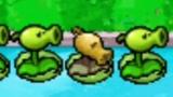 这TMD是植物大战僵尸???
